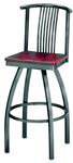Valencia Swivel Stool