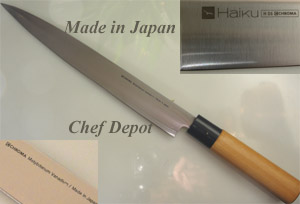 Haiku knives from Japan close up