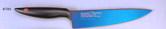Kasumi Chef Knife 7 3/4 in. blade