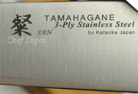 Buy Tamahagane Knife Knives