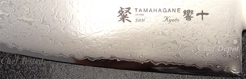Real Handmade Japanese Tamahagane Knife from Japan, Chef Tested at the Chefs Kitchens