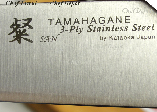 Tamahagane Japan Chef Knife, close-up of hand forged blade